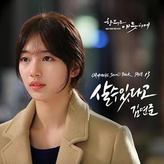 Kim Yeon Joon (김연준) – I Can Live
