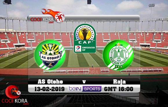 مشاهدة مباراة الرجاء و أوثو دويو اليوم 13-2-2019 كأس الكونفيدرالية الأفريقية