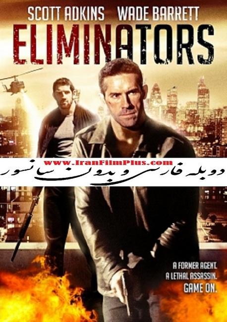 فیلم دوبله: حذف کننده ها (2016) Eliminators