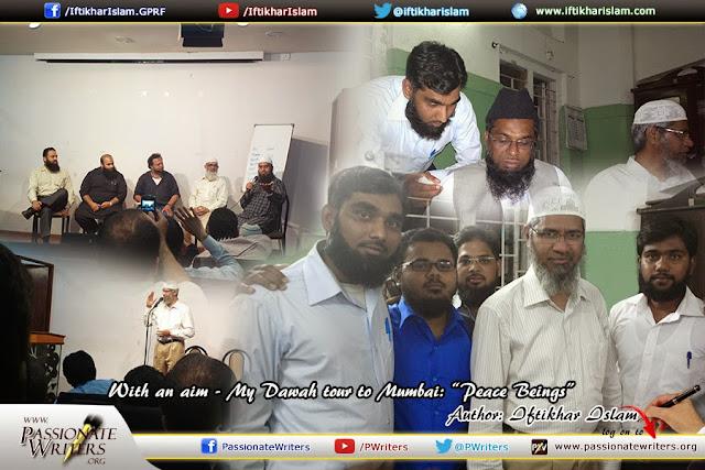 Aidca - Zakir Naik - Iftikhar Islam
