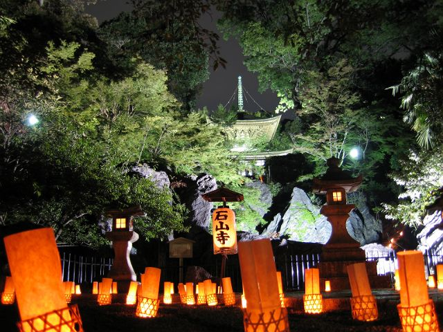 Autum Moon Festival at Ishiyama Temple, Otsu City, Shiga Pref.