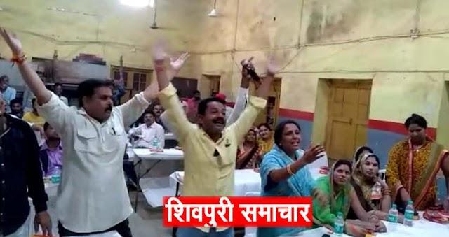 मत विभाजन को लेकर परिषद में हंगामा,पार्षद नीलम बघेल ने फैंकी मतपेटी, जबरदस्त हंगामा | Shivpuri News