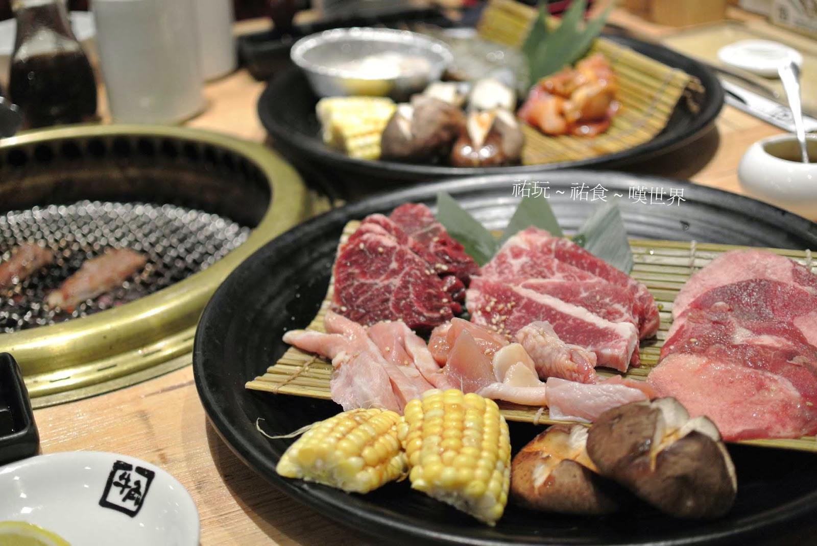 香港美食 - 牛角日本燒肉專門店_祐-YaU_新浪博客
