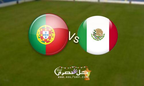 نتيجة مباراة البرتغال والمكسيك اليوم 18-6-2017 تنتهي بالتعادل 2-2 في كأس القارات روسيا 2017