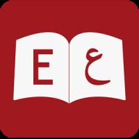 القاموس الشامل apk, القاموس الشامل apk download, القاموس الشامل download, apk education,education,education apk,القاموس الشامل,القاموس الشامل 2017,القاموس الشامل 2017,القاموس الشامل apk,القاموس الشامل بدون انترنت,القاموس الشامل بدون انترنت 2017,القاموس الشامل بدون انترنت 2016,القاموس الشامل للاندرويد,القاموس للاندرويد,انجليزي,بدون انترنت,ترجمة,ترجمه,عربي,فاموس اوف لاين,قاموس,قاموس الشامل apk,قاموس الشامل 2017 apk,قاموس الشامل عربي انجليزي والعكس,قاموس انجيليزي عربي,قاموس بدون انترنت,قاموس عربي انجليزي,مترجم