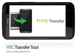 HTC Transfer Tool APK For Android