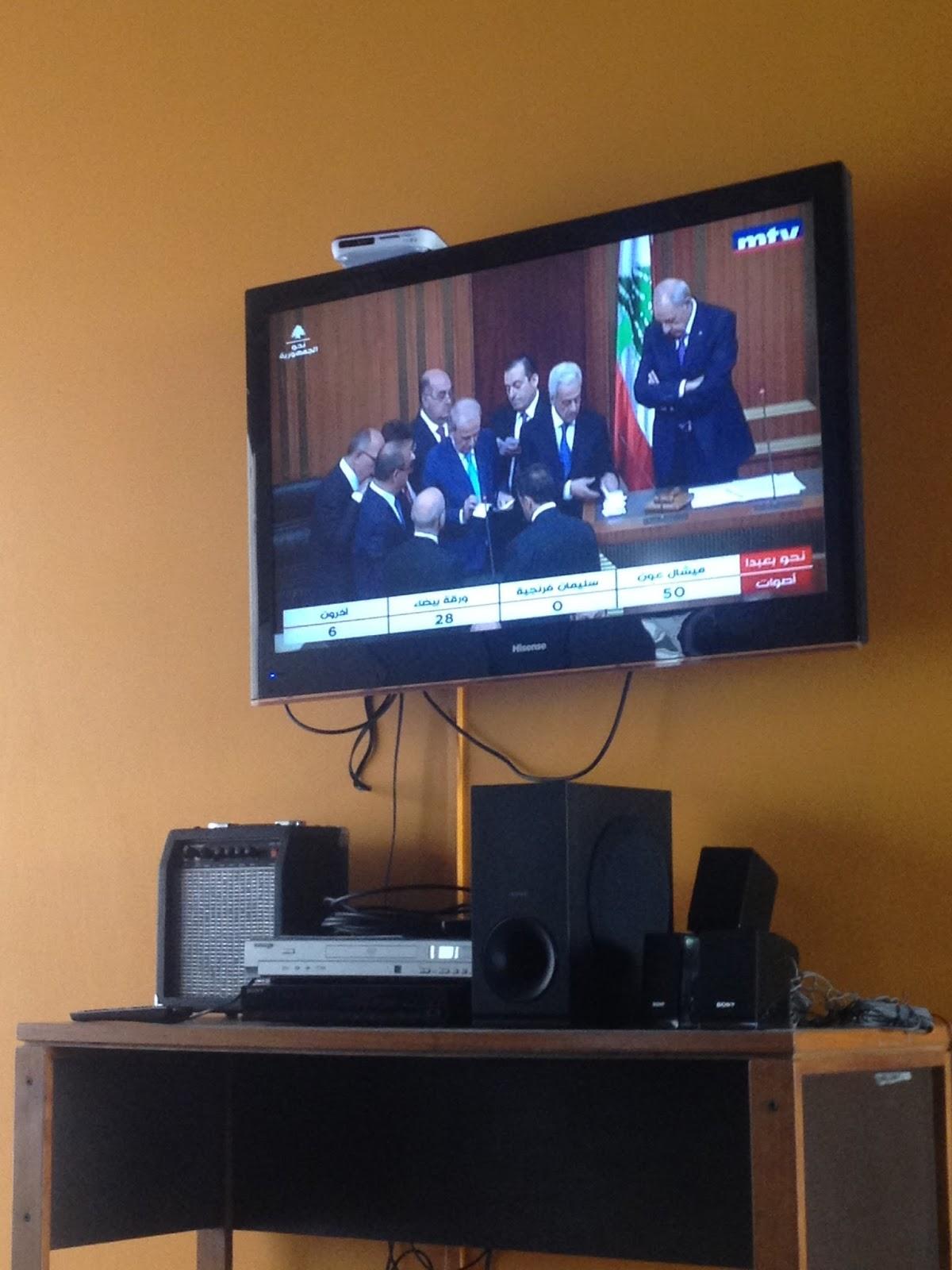 Präsidentenwahl vor dem Fernseher