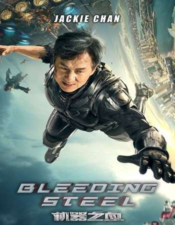 Bleeding Steel 2017 Hindi Dual Audio 180MB HC HDRip HEVC Mobile