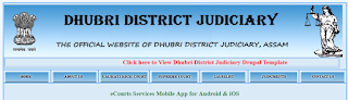 Dhubri District Court Sheristadar Recruitment 2018, Application Form Download
