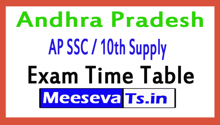 Andhra Pradesh AP SSC / 10th Supply Exam Time Table 2018