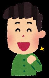 嬉しい表情の男性のイラスト(4段階)