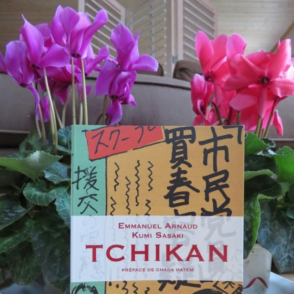 Tchikan de Emmanuel Arnaud et Kumi Sasaki