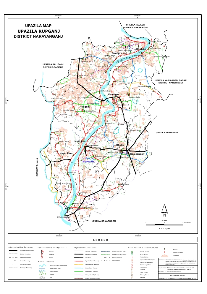 Rupganj Upazila Map Narayanganj District Bangladesh