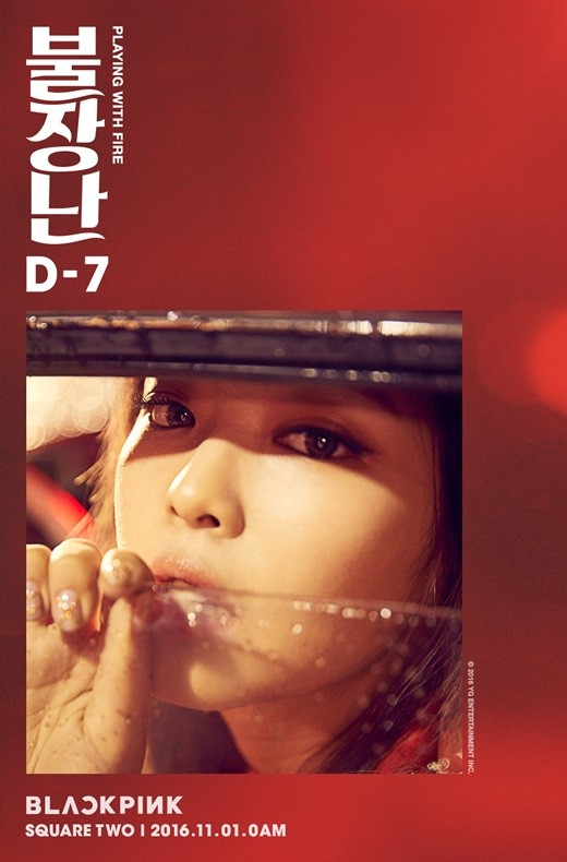 Black Pink Releases Red Image Teasers For Playing With Fire