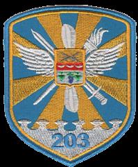 203 набр