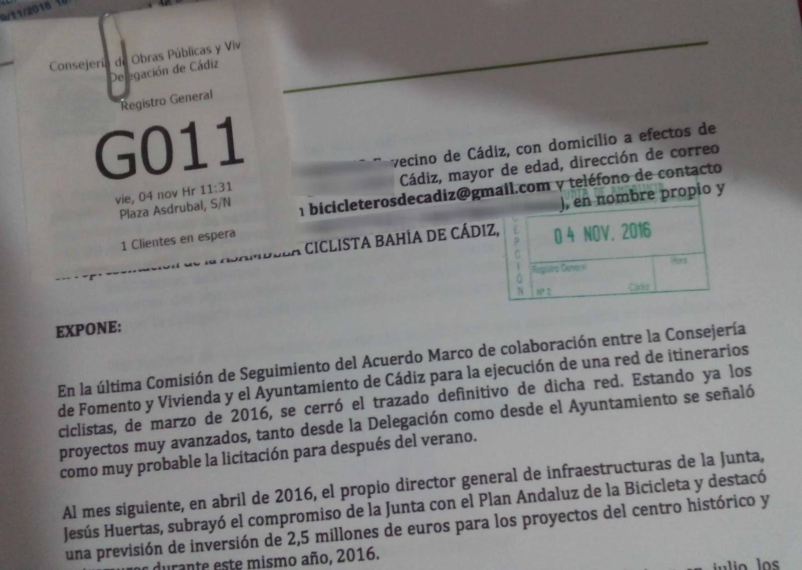 Asamblea Ciclista Bahía de Cádiz: 2017