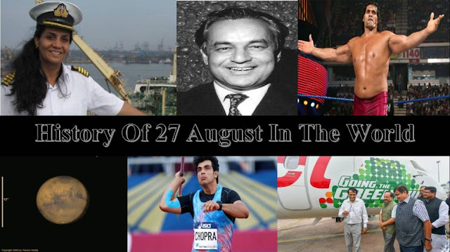 History Of 27 August | On This Day In World