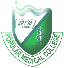 Popular medical college hospital job circular