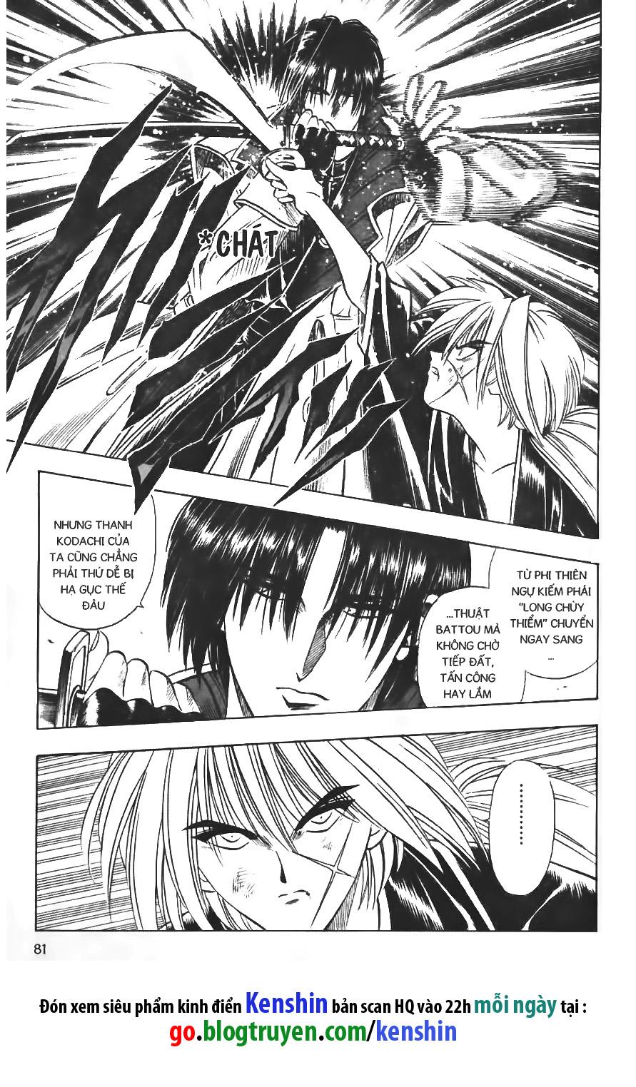 Rurouni Kenshin chap 26 trang 18