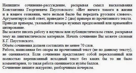 Министерство образования московской области.