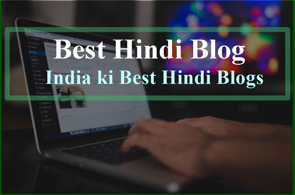 Hindi Blog : India ki Most populer Hindi Blog site