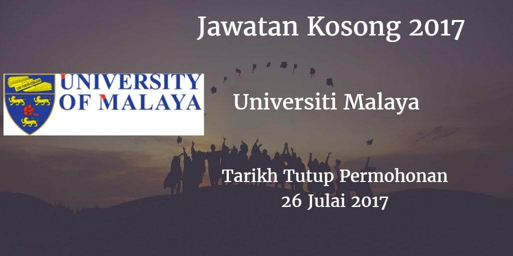 Jawatan Kosong UMCCed 26 Julai 2017