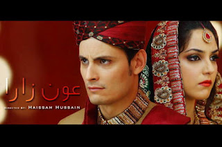 Watch Urdu Dramas | Pakistani Dramas Online | Hum Tv Dramas