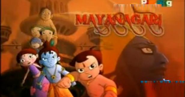 Chota bheem full movie download : Fat families full episodes