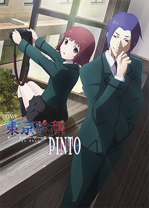 Tokyo Ghoul: Pinto [01/01] [HD] [MEGA]