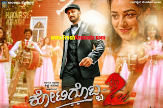 kotigobba 2 kannada movie video songs download
