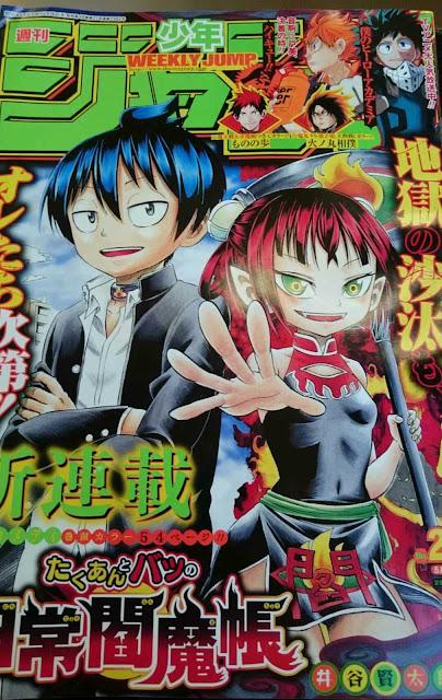 Weekly Shonen Jump 24 2016