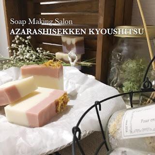 アザラシせっけん教室・春のディスプレイ(2017)
