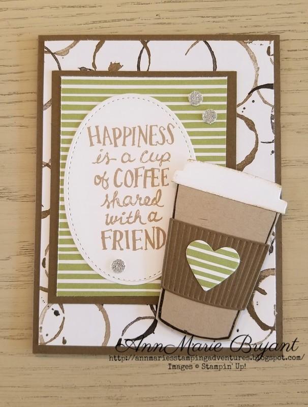 Первым сентября, открытки своими руками чашка кофе