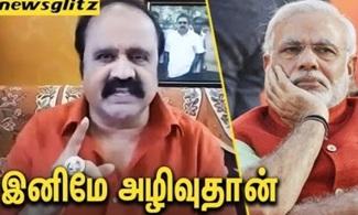 Va. Pugazhendi Slams BJP   Karnataka Election
