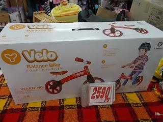 コストコアウトレットVOLOバランスバイク2590円