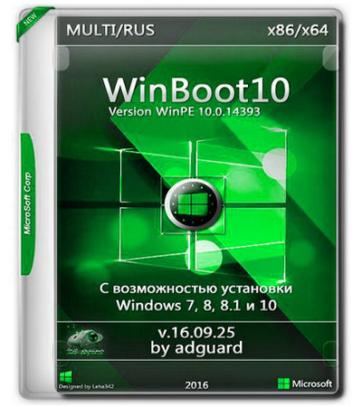 WinBoot10 WinPE 10.0.14393