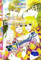 ขายการ์ตูน Series Romantic เล่ม 19