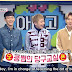 [ENGSUB] 170313~19 Amigo TV with EXO-CBX Full HD