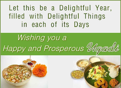 Top Happy Ugadi 2018 wishing hd pictures Download best Happy Ugadi 2018 Quotes Best New Happy Ugadi 2018 greeting hd photos Latest Happy Ugadi 2018 Wishing new hd photos South Indian Festival Happy Ugadi 2018 images Whats-app and Face book Status for Happy Ugadi 2018