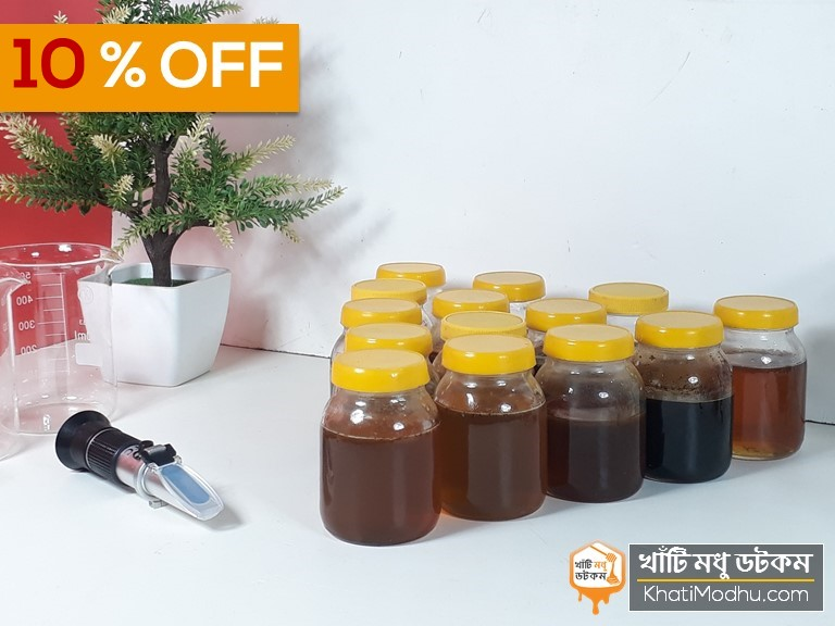 offer for honey, মধুর মূল্য ছাড়