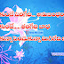 Telugu Love life Meaning full  words images in telugu fonts telugu love quotes images
