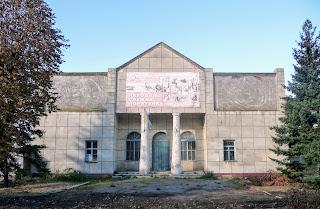 Межова. Занедбаний будинок культури КХП