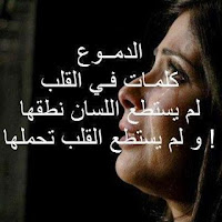 صور بنات حزينة 2018 رمزيات بنات حزينه