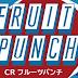 CRフルーツパンチAM-F | ボーダー・釘読み・止め打ち