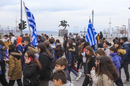 Η Μακεδονία και οι Μαθητές όρισαν το Δημοκρατικό τόξο