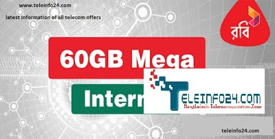 Robi New Offer 60 GB Internet