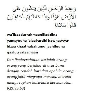 Mengenal ibadurrahman (3) nama suci sederajat Malaikat Al Furqon 63