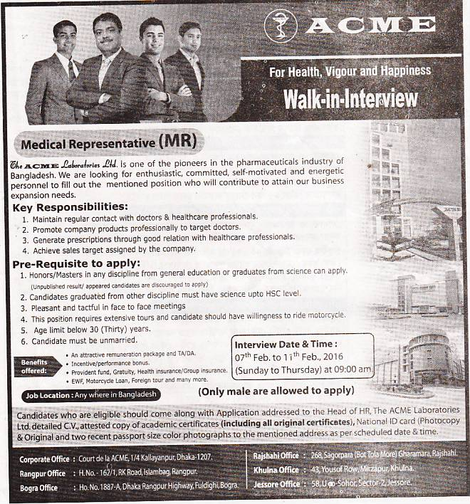 All Newspaper Jobs Aman Group Limited Position: All Newspaper Jobs