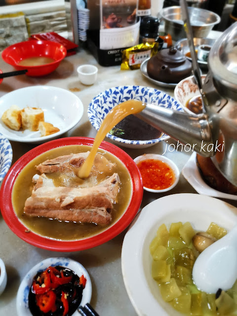 Singapore Bak Kut Teh @ Ng Ah Sio Pork Rib Soup Eating House