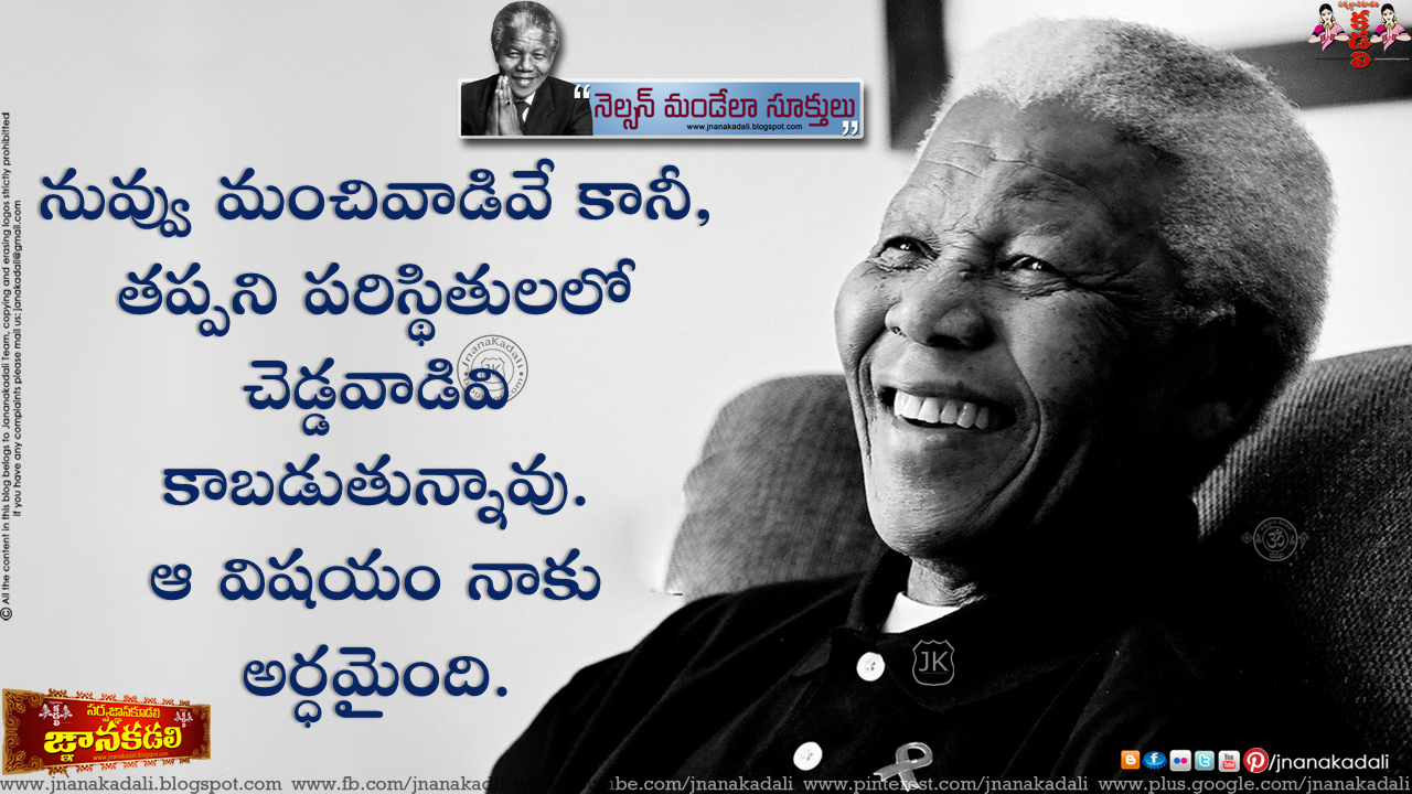 Mandela Quotes About Love Nelson Mandela Quotes Author Of Long Walk To Freedom  Goodreads